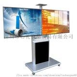 左右双屏电视移动支架 上下终端设备柜