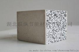 防火轻质隔墙板
