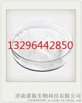 阿苯达唑亚砜厂家 CAS#54029-12-8