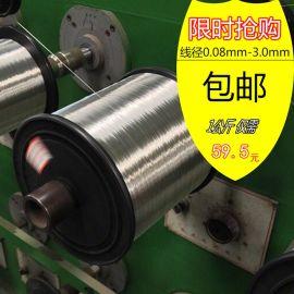 厂家生产供应:0.4mm镀锡铜线 镀锡铜线0.4mm