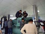 广州必卓中央空调维修