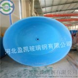 玻璃钢贝类育苗槽@德令哈市玻璃钢贝类育苗槽厂家定制