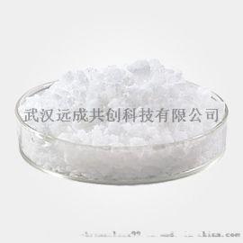 化工聚乙烯醇|9002-89-5