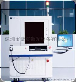 精密激光锡球焊接机