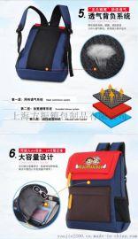 上海定制中小学生减负护脊书包卡通儿童书包工厂OEM