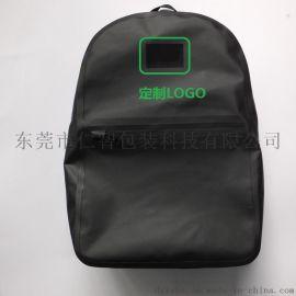PVC夾網布雙肩包戶外防水包可定制LOGO源頭廠家
