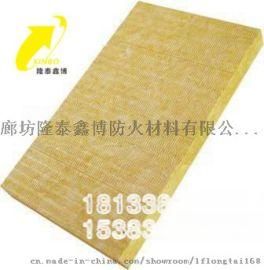 廊坊岩棉板厂家 国标复合岩棉板现货 岩棉夹层板价格