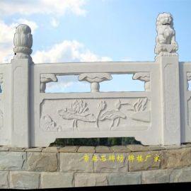 汉白玉栏杆 草白玉石雕栏杆 汉白玉石雕护栏