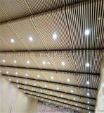 鋁方通-產品吊頂裝修