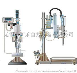 LCS可升降液体灌装秤