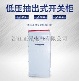 供应GCK抽屉柜MNS配电柜GCS开关柜成套设备