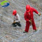 四川成都厂家直销边坡主动防护网、柔性防护网