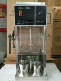 淋淇淋暴風機麥當勞專業攪拌機淋淇淋攪拌機