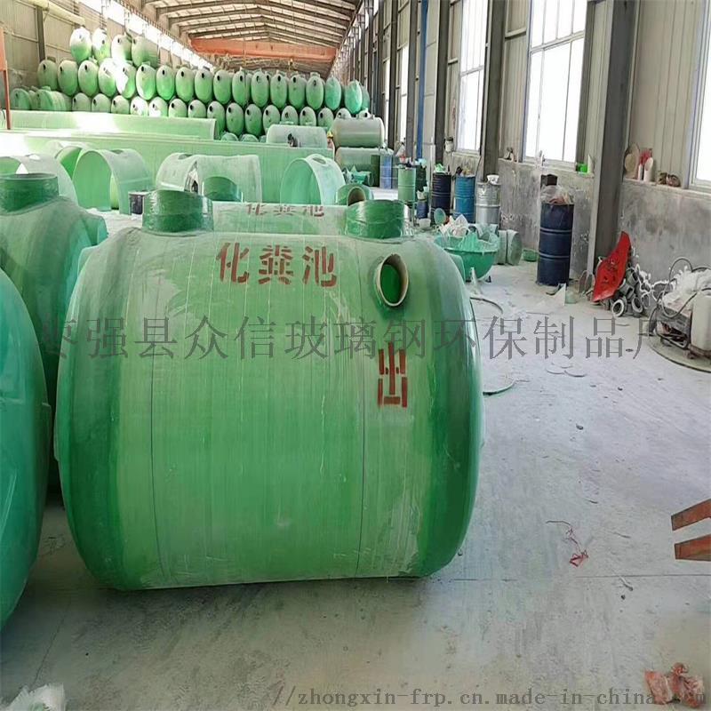 齐齐哈尔玻璃钢化粪池厂家直销品质保证