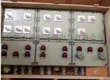防爆控制箱/防爆控制按鈕箱
