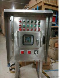 BXMD不锈钢防爆配电箱/防爆电箱生产厂家