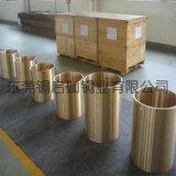 厂家直销优质H62黄铜管 国标C28000黄铜管