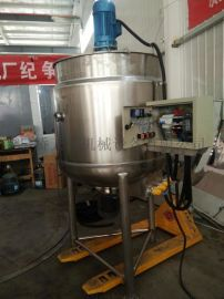 定制潍坊不锈钢液体真空搅拌罐天城机械