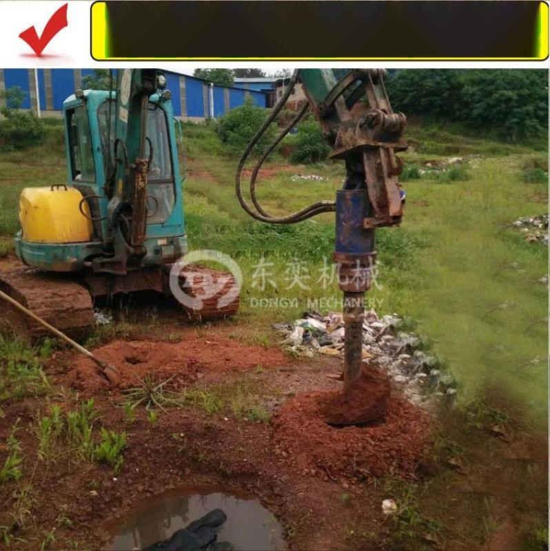 挖掘机螺旋钻多少钱、钻孔机、钻土机厂家