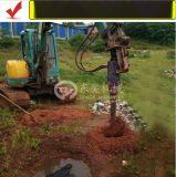 挖掘機螺旋鑽多少錢、鑽孔機、鑽土機廠家