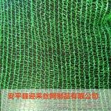 密目遮阳网 遮阳网厂家 绿色盖土网
