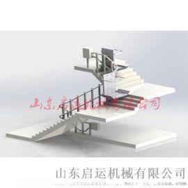 老人台阶式智能升降机轮椅电梯斜挂楼梯升降台启运销售