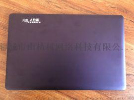 天津雲客大資料營銷筆記本安全可靠
