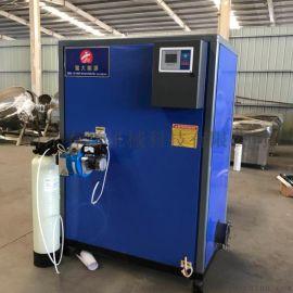 燃气蒸汽发生器 环保节能立式锅炉