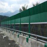 四川金属透明高速公路声屏障,弧形百叶高速公路声屏障