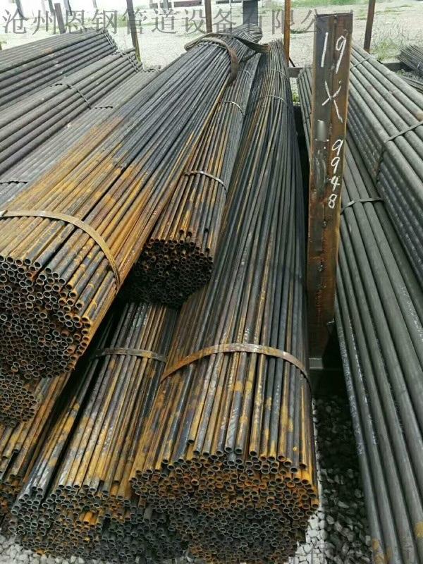 碳鋼冷拔無縫鋼管、碳鋼   無縫鋼管現貨
