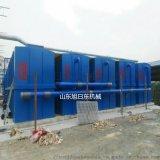 旱厕水污染成套处理设备 旭日东 您身边的环保专家