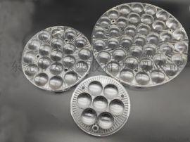 透镜聚光灯LED灯舞台灯投射灯墙灯高聚光节能透镜