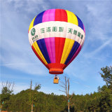 熱氣球廠家 載人熱氣球 自由飛行俱樂部六人熱氣球