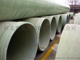 直径600mm玻璃钢排水管生产厂家