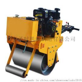 小型压路机 手扶式小型单轮手扶压力机
