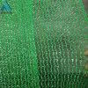 煤場防塵網 料場覆蓋綠網