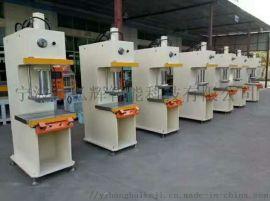 MIM液压整形机,MIM结构件整形机,数控整形机