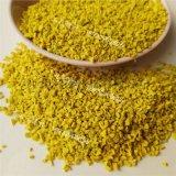 黄色橡胶颗粒 人造草坪填充橡胶颗粒 幼儿园运动地坪