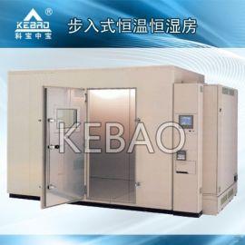 步入式恒温恒湿试验箱整机及大型零部件环境实验房
