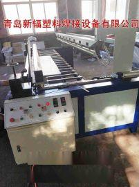 塑料板材折弯机新辐PP板材折弯机全自动塑料板折角机