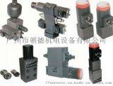 广州市朝德机电 H+L电磁阀THL.1500001010 WE02-6P100E24/0HN