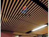 直销铝镁方通木纹铝方通吊顶饭店通风防潮装饰铝天花