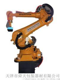 厂家直销自动装箱码垛机器人
