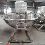 燃氣夾層鍋 電加熱導熱油夾層鍋