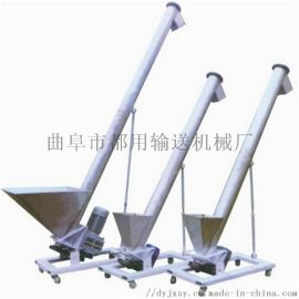 变频调速自动化螺旋提升机 螺杆上料机xy1
