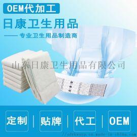 成人纸尿裤OEM代加工 拉拉裤贴牌定制工厂加工
