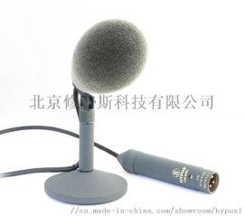 CM-8060修普斯播音话筒