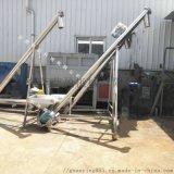 不锈钢螺旋上料机 159管径高速提升机