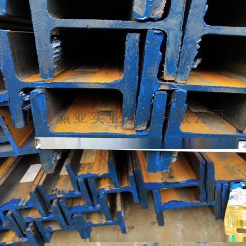 成都进口欧标H型钢可提供3.1EN标准证书