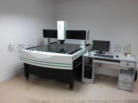 全自动3020二次元影像测量仪、2.5次元测量仪